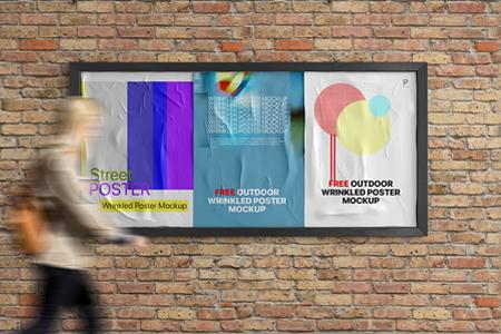 Free Outdoor Wrinkled Poster Mockup